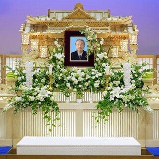 来て!見て!聞いて! なっとく!!「西浜セレモ平安葬儀見学会」