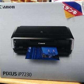 未使用プリンター CANON PIXUS iP7230 家電店展...