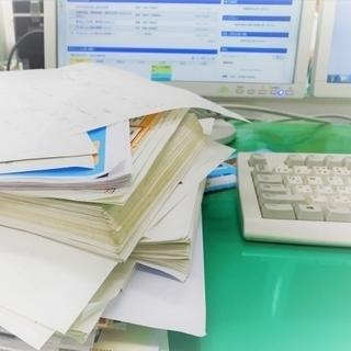★【事務員さんを雇用しなくても?】請求伝票発行やパソコン入…