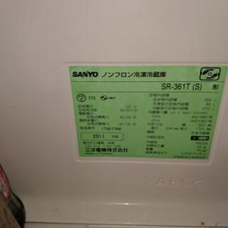 SANYOサンヨー冷蔵庫 355L 2011年製