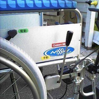 電動車椅子のレンタル  3 (短期・札幌市内限定) − 北海道