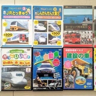 乗り物 DVD 10まいセット