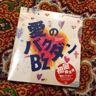 B'z 愛のバクダン 初回限定盤