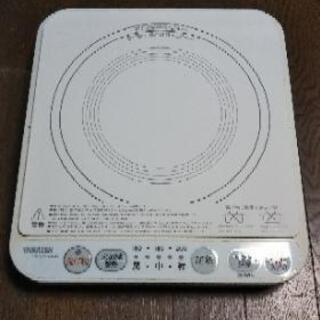 YAMAZEN 山善IH-S1300(w) 新品未使用品。箱、説...