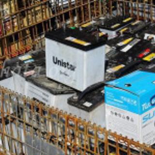 廃バッテリー カーバッテリー高価買取