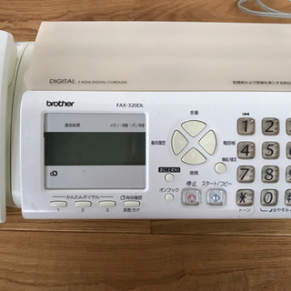 brother普通紙fax付き電話機 お値下げしました