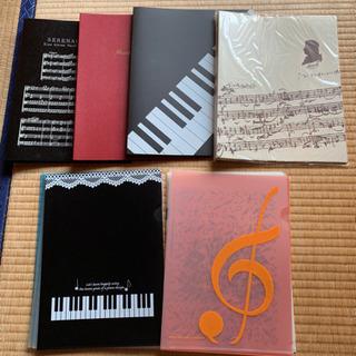 音楽用ファイル、クリアファイル
