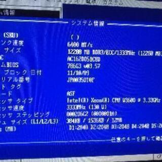 HP Z400 ジャンク品
