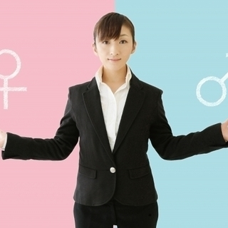 結婚の学校 体験スクール(女子校)〜【10名様限定】 TVでも話...