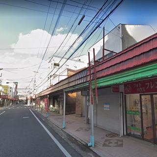 1階駐車スペース有り♫倉庫、事務所、店舗に♫商店街沿い認知性有り♫