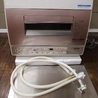 中古 Toushiba食洗機dws-600d(p)