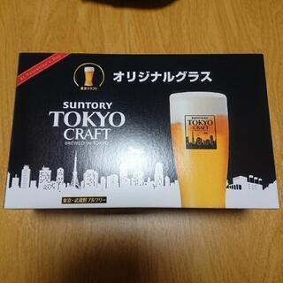 SUNTORY TOKYO CRAFT グラス