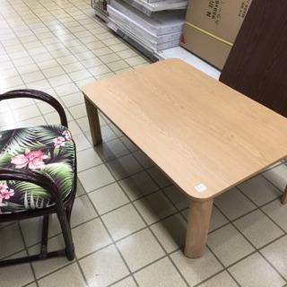 ナチュラルウッド ローテーブル 食卓テーブル