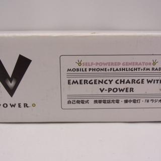 【新品】キャンプ・災害グッズに! 携帯手動発電機 V-POWER