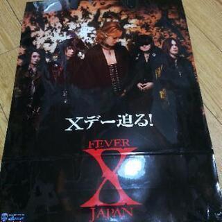 X JAPAN 紙袋③