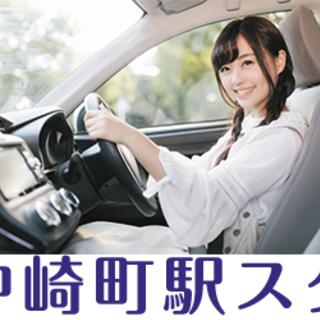 梅田・北区中崎町の月極立体駐車場(セミハイルーフ可)早い者勝ち!