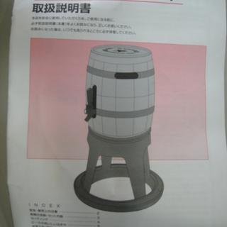未使用 サッポロ樽型 パーティピッチャー