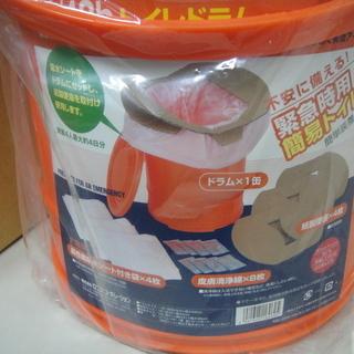 新品 LOGOS トイレドラム  緊急時用 簡易トイレ