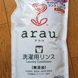arau 洗濯用リンス仕上げ クエン酸+天然ハーブ