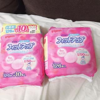 母乳パッド未開封2袋【取引中】