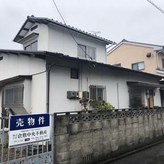 総社市福井 東総社駅徒歩4分 建物解体更地渡し土地
