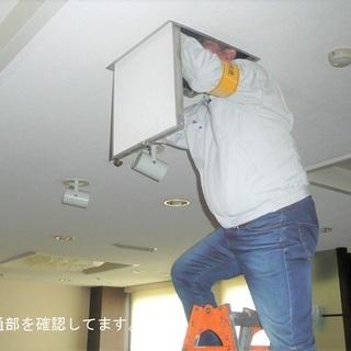 ☆副業OK!特殊建築物の調査・検査・防火設備の検査員募集☆