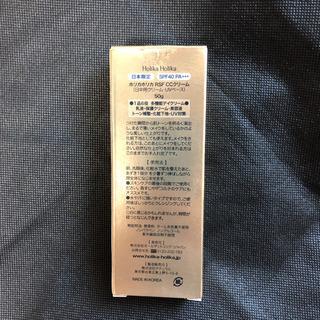 ホリカホリカ RSF CCクリーム 50g