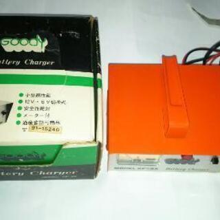 Goody・6V/12Vバッテリー・チャージャー