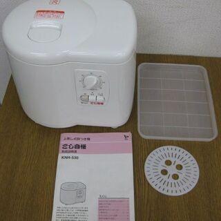 エムケー精工 MK 上蒸し式餅つき機 こし自慢 KNH-530