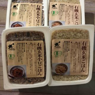 有機 玄米小豆ごはん 160g有機玄米ご飯4個