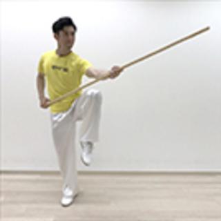 元日本チャンピオンが教える 太極拳 杆レッスン ¥2,500の画像