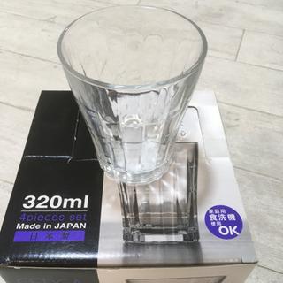 ニトリで購入したグラス