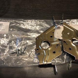 希少‼️ 現行型 ハイゼットカーゴ オーディオ取り付け金具