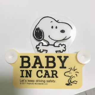 スヌーピーのBaby in car