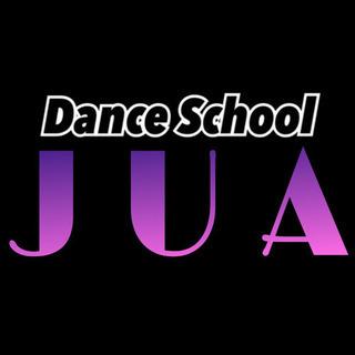 《 JUA dance school 》静岡県富士市のダンススク...