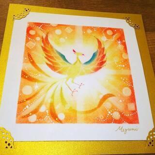 【残席1】 パステルアートワークショップ ~光の鳳凰~ 広島市開催! - 広島市