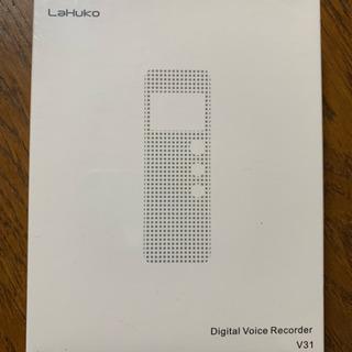 限界の限界値下げ❗️【新品未使用】 8GB ボイスレコーダー、音...