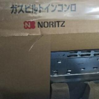 NORITZビルトインコンロ  プロパンガス用