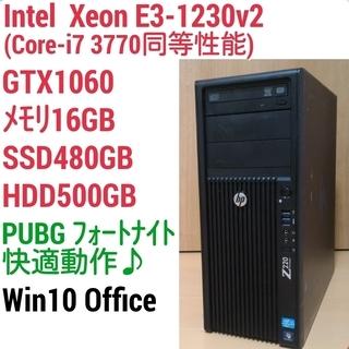 お取引中)爆速ゲーミング Xeon GTX1060 SSD480...