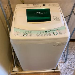 【配送可能】TOSHIBA 7kg 洗濯機 東芝 AW-307