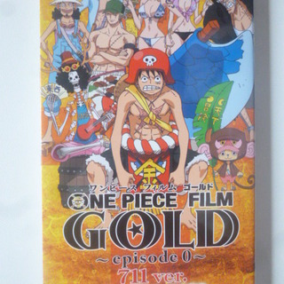【未使用品!】 ONE PIECE FILM GOLD(ワンピー...