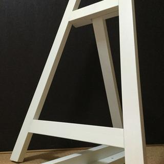 デザインイーゼル 台 看板台 ホワイト