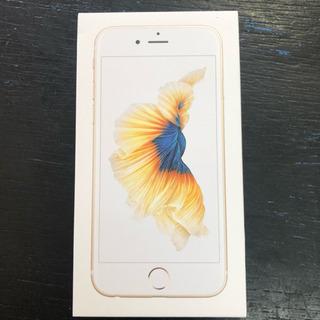 新品 SIMフリー iPhone6s 32gb ◯判定 ゴールド