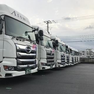 トラックドライバー大募集!大型4軸低床・4トンウィング