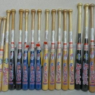 カード決済対応!少年野球 軟式 木製バット 幼児用 4~8才用 ...