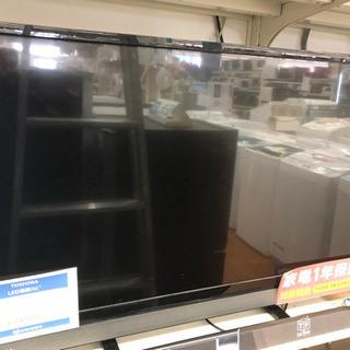 1年間保証付き!!!TOSHIBA液晶テレビ