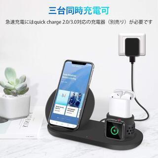 aphqua Qi ワイヤレス充電器 急速 3 in 1充電スタ...