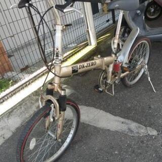 折りたたみ 6段階 のれます 自転車