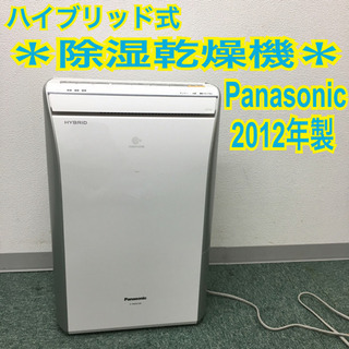 配達無料地域あり*Panasonic ハイブリッド式 除湿乾燥機...