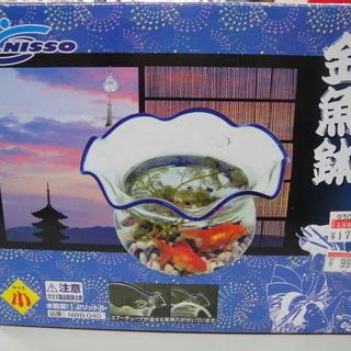 ニッソー 金魚鉢 ペット用品 1.2L 魚飼育 水槽